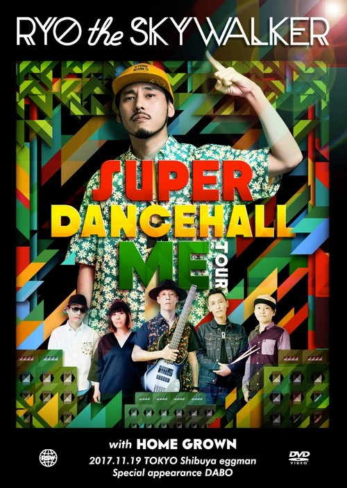 RYO the SKYWALKER / SUPER DANCEHALL ME TOUR [DVD]