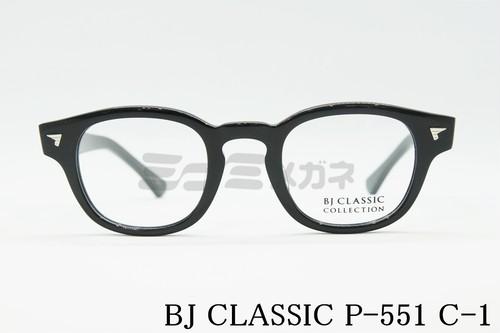 【三浦翔平さん着用モデル】BJ CLASSIC(BJクラシック)P-551 C-1