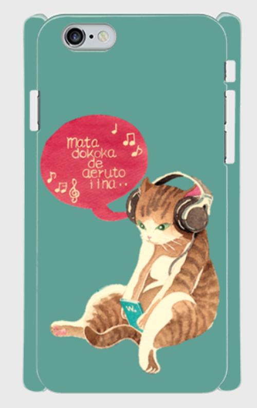 選べるカラー《atomic》*iphone・Android側表面印刷スマホケース