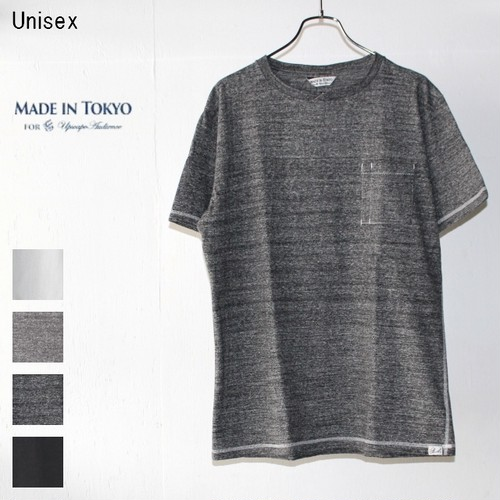 UpscapeAudience 吊り編み天竺ポケットTEE AUD1857 (CHARCOAL)