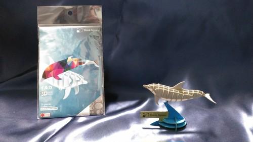 3Dパズル-イルカ
