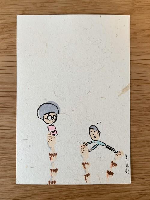 矢部太郎『 春のポストカード(つくし)』