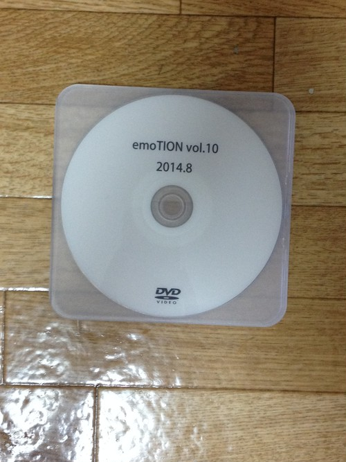 DVD emoTION vol,10 (2014)
