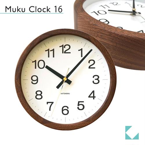 KATOMOKU muku clock 16 ウォールナット km-108WA 掛け時計