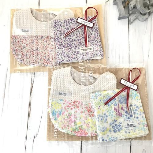 ラッピング済◆ガーゼの丸型切替スタイとハンカチの2点セット 小花柄 プチギフト 出産祝い