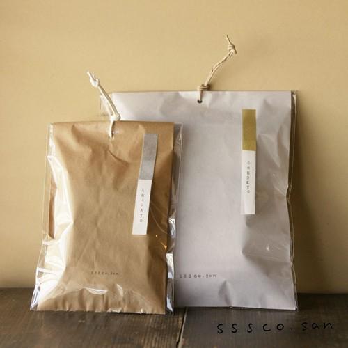 【おしらせ】贈りものの包装について
