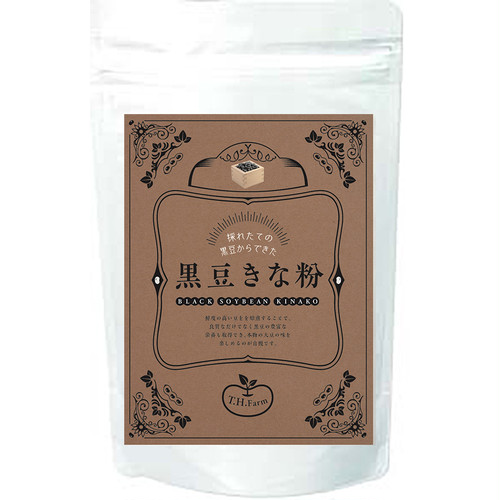 岡山県産 黒豆きな粉 「500g入り」