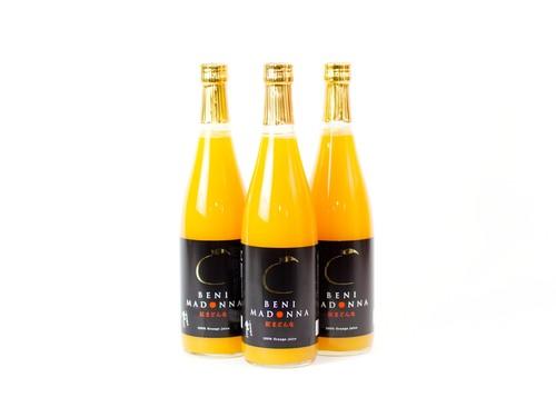 高級柑橘・紅まどんなジュース(3本入り)