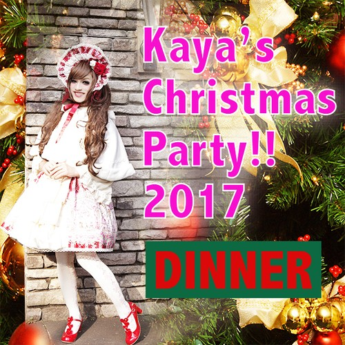 Kaya's Christmas Party!! 2017【ディナー】