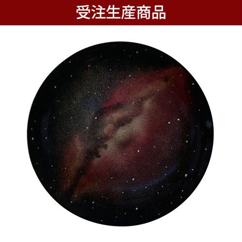 丸皿 目に飛び込む天の川銀河の光~銀河鉄道・夢の旅からの目覚め~