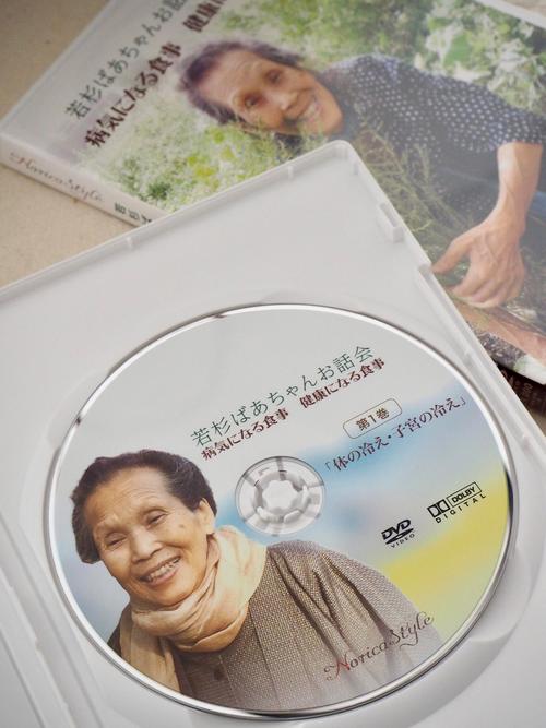 若杉ばあちゃんお話会DVD                 「病気になる食事・健康になる食事」6本セット