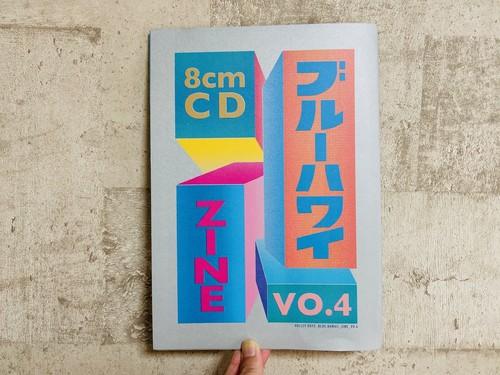 バレーボウイズ / ブルーハワイvol.4 (ZINE & CD)