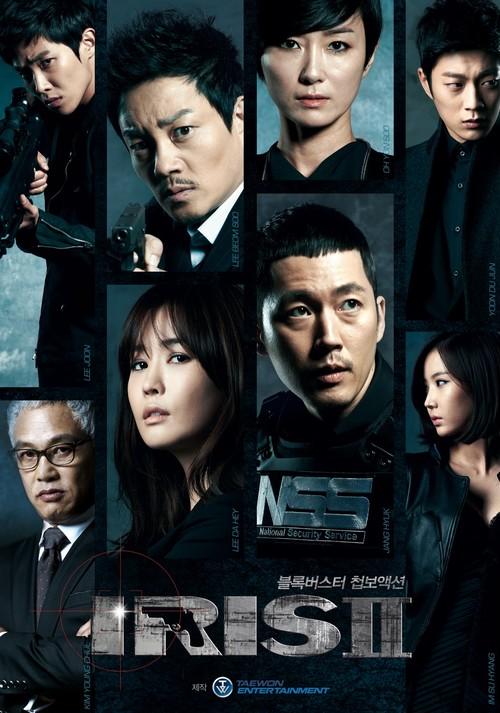 韓国ドラマ【IRIS2-アイリス2-】DVD版 全20話