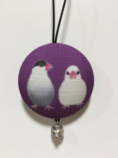 根付ストラップ「文鳥」 (紫)