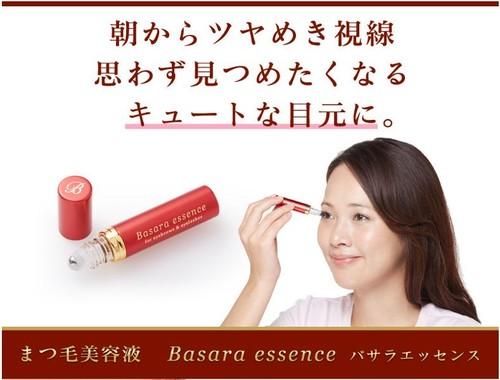 【返金保証付き】 美容成分96.4%配合の新発想まつげ美容液