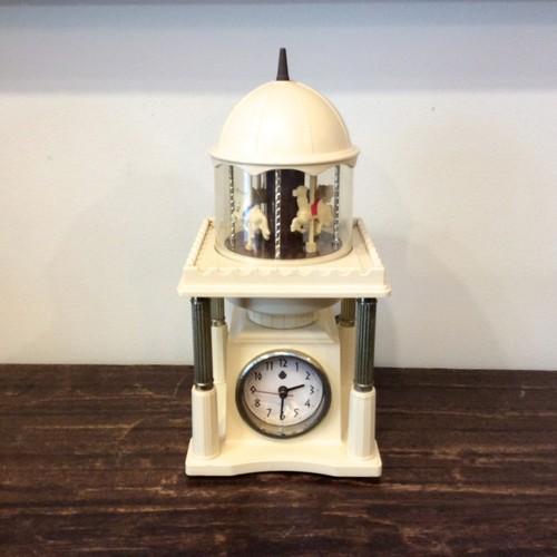 メリーゴーランド置き時計