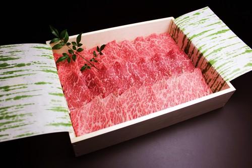 薩摩牛焼肉3種セット