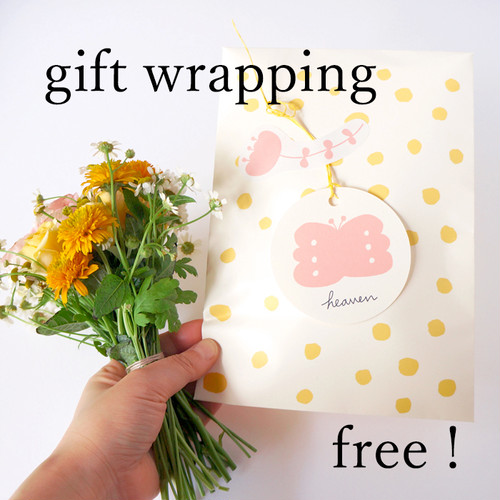 gift wrapping free !