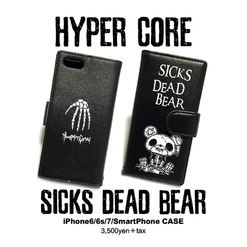 A-338C SICKS DEAD BEAR iPhone&スマホ手帳型ケース