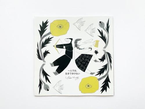 柊有花 | 作品集「一人では、生きてゆけない」