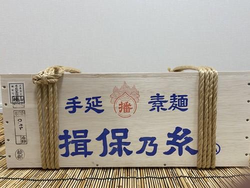 《送料無料》【播州素麺】揖保乃糸 特級品 6kg 木箱 黒帯 特級