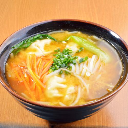 青源(水餃子用/15個入り)【冷凍品】
