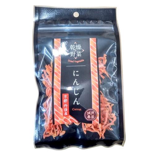 京都産 乾燥にんじん 20g
