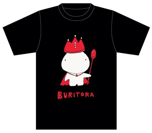 王様ホルモンくんTシャツ(ブラック)