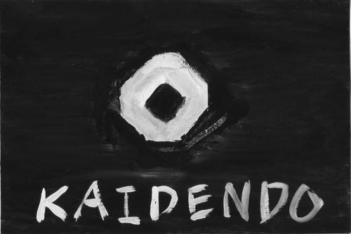 KAIDENDO(7+1日間利用)