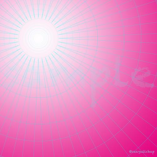 2-ul-e 1080 x 1080 pixel (jpg)