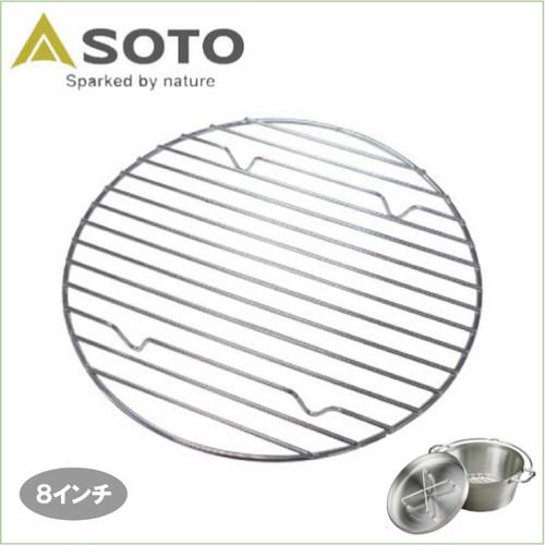 ソト ST908NT-8インチ底網 SOTO キャンプ用品 ダッジオーブン