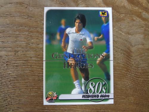 西野朗 2001 PANINI 日本サッカー協会 80周年記念