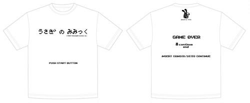うさぎのみみっく!!オリジナルTシャツ