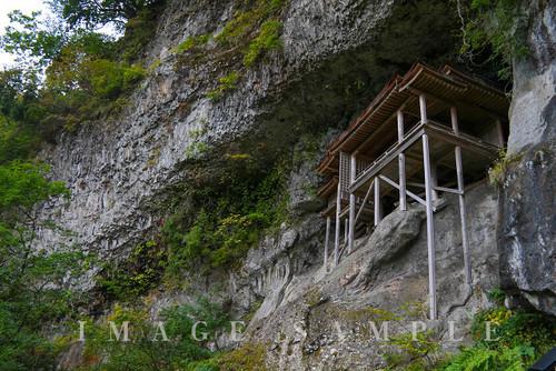 三徳山三佛寺 国宝投入堂