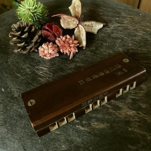 ≫希少戦前*日本楽器會社製*和音笛 二號型*古い木製ハーモニカNO.2*山葉ヤマハYAMAHA日本楽器会社*昭和レトロアンティークヴィンテージ当時
