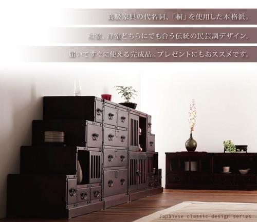 たんす 5.階段箪笥右下がり 民芸調家具シリーズ