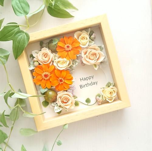 frame arrange 15cm角(イエローフレーム オレンジジニア&オレンジ、イエローローズ)