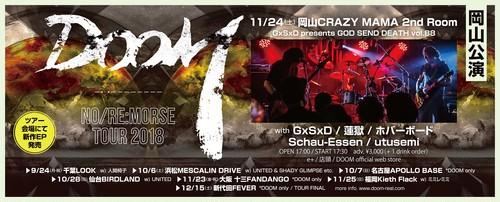 11/24 岡山「No/Re:MORSE TOUR 2018」ticket