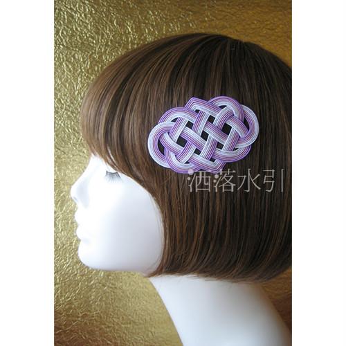 水引の髪飾り 七本結び
