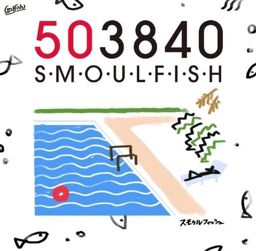 503840(ゴジュウ)