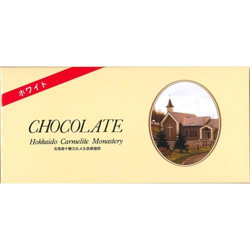 板チョコ ホワイト/十勝カルメル会修道院