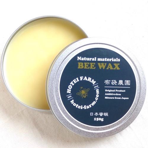 純国産無添加  BEE WAX(蜜蝋ワックス) マタギのはちみつ 150g 床 家具 木工製品用