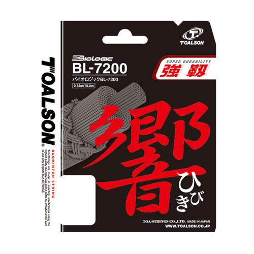 バイオロジック BL-7200 【840720】