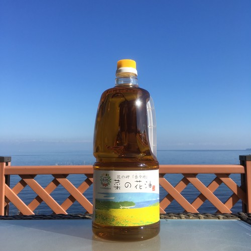 お徳用 花の岬「香々地」菜の花油 1,5ℓ