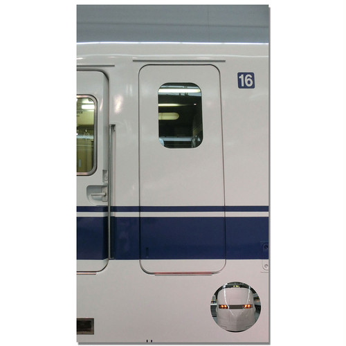 【4589839356862予】新幹線 マルチタペストリーのれん 300系ドア