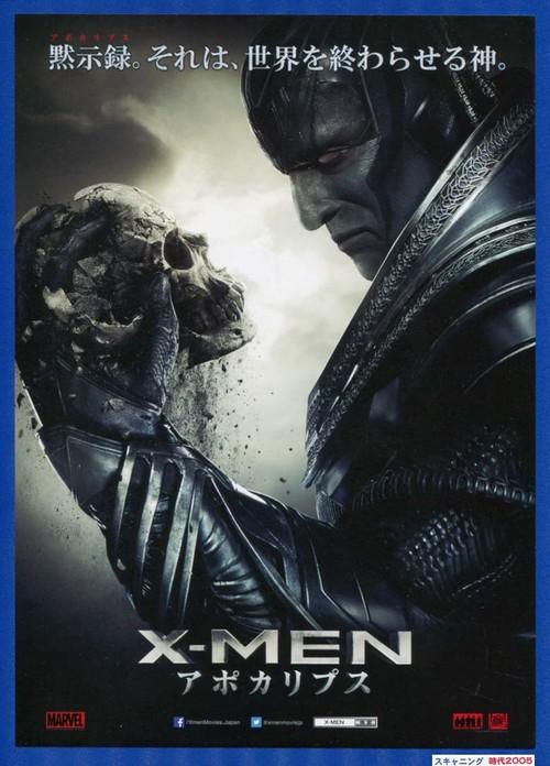 (1) X-MEN アポカリプス