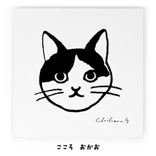 【直筆サイン入り】こころ キャンバス・アート No.0009
