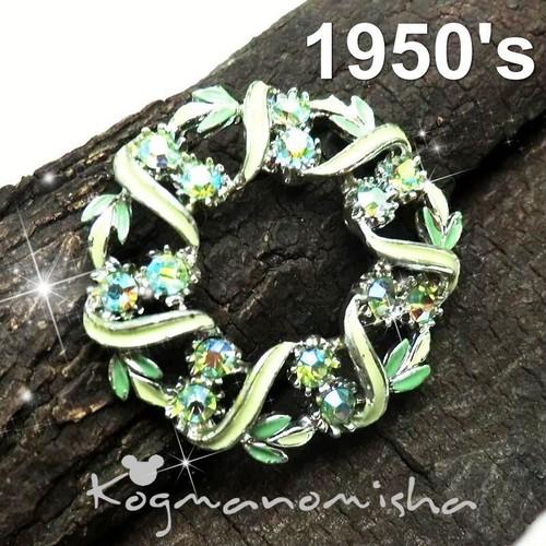 チェコガラス★クリームエナメル オーロラ クリスタル フラワーリース ヴィンテージ ブローチ 1950s