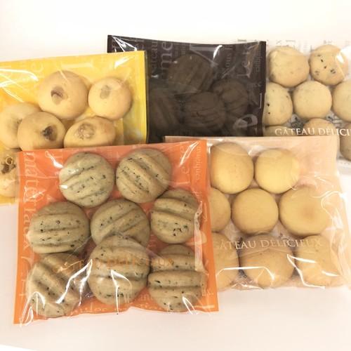 手作りクッキー5袋セット