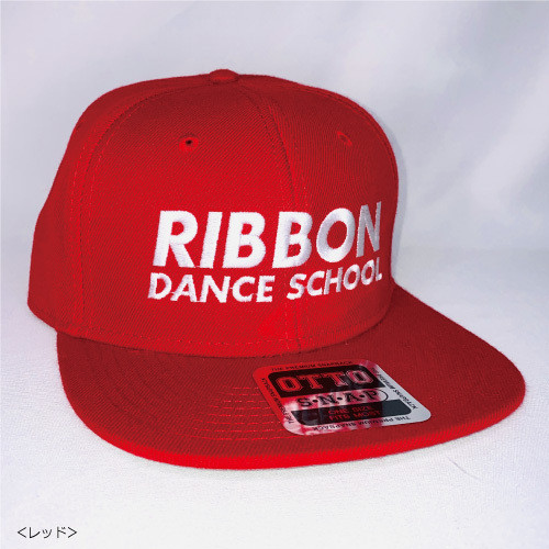 【NEW】【数量限定】RIBBON.DS SNAP BACK / CAP